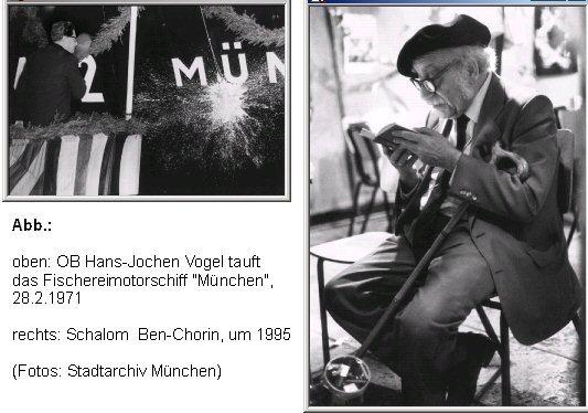 OB Hans-Jochen Vogel tauft das Fischereimotorschiff